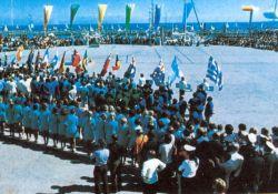 Abschlußfeier der Segelolympiade in Schilksee 1972